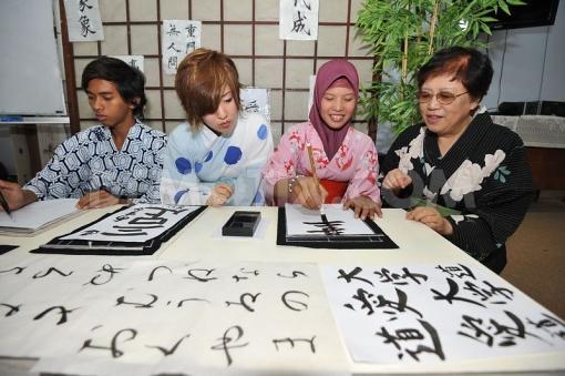 Kinh nghiệm du học, làm thêm tại Nhật